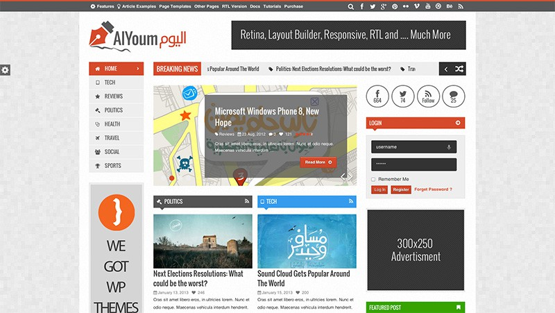 AlYoum Retina WordPress Magazine Theme